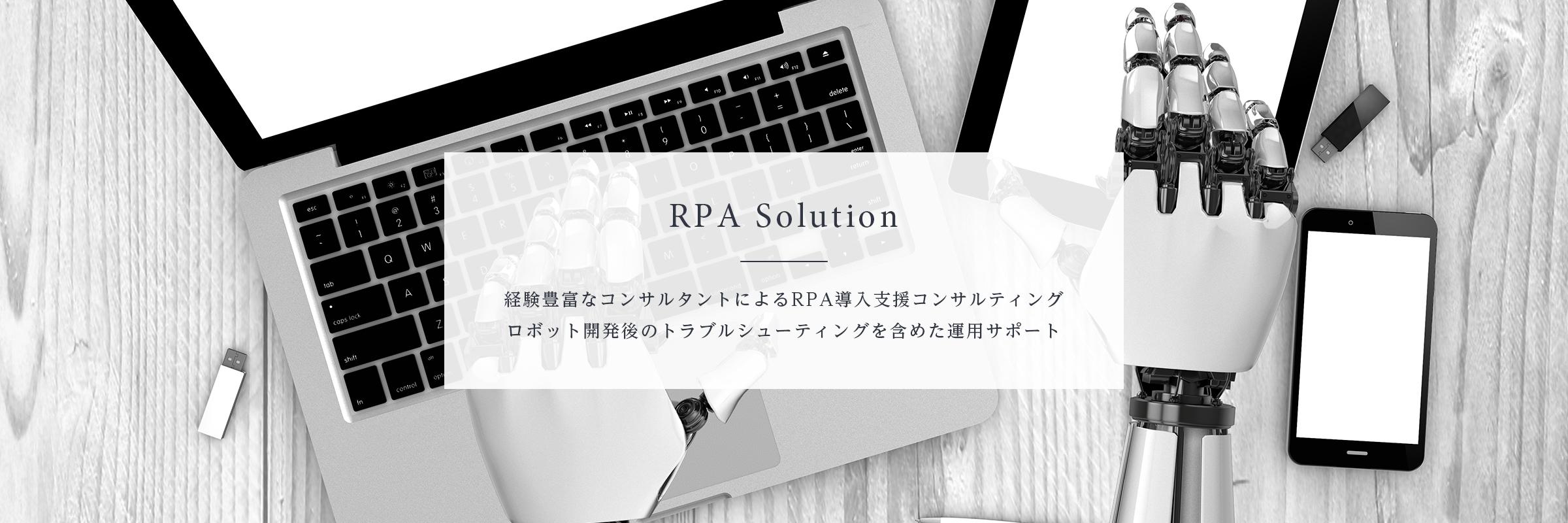 グローシップ・パートナーズ株式会社 GrowShip Partners Co.,Ltd.RPA導入支援